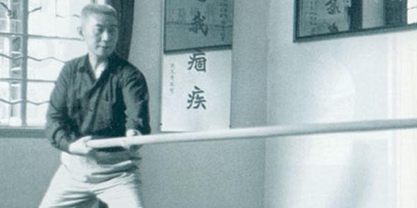 Han Xing Yuan